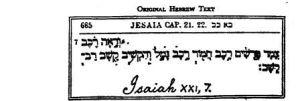 Isaiah 21 7